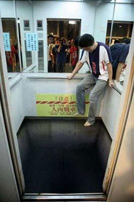 ilusi lift